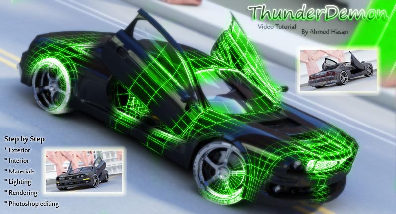 Making of ThunderDemon - درس تصميم سياره من الصفر في الماكس وحتى التعديل في الفوتوشوب  Comm_